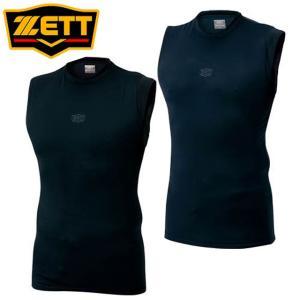 (送料無料)(即日発送)ゼット フィットアンダーシャツ クルーネックノースリーブ 特別限定品 BO937C|kitospo