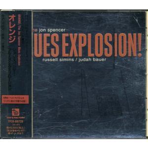The Jon SPENCER BLUES EXPLOSION - Orange