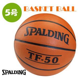 SPALDING(スポルディング)5号バスケットボール ラバー TF-50