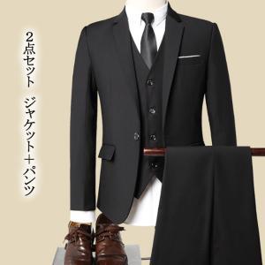 ★素材:ポリエステル  ★セット内容:2点セット ジャケット+パンツ  ★カラー:グレー ブラック ...