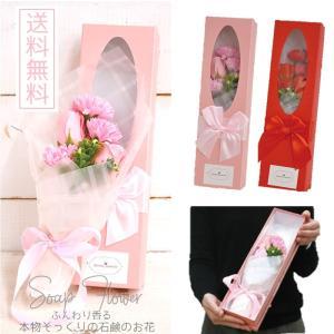 送料無料 ソープフラワー 花束 カーネーション  母の日 贈り物  薔薇 ギフト ソープフラワー 石鹸の花 Flower 誕生日 花束 人気 妻 奥さん 彼女 贈り物