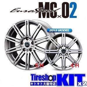 【送料無料】MC-02 1445+45 4H100 ホイール4本セット|kitx2