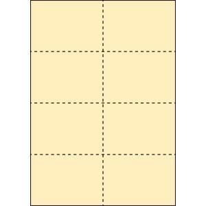 A4 ミシン目用紙 8分割タイプ 色上質(クリーム)【厚み:コピー用紙(35kg)】2000枚|kiuchi-printing