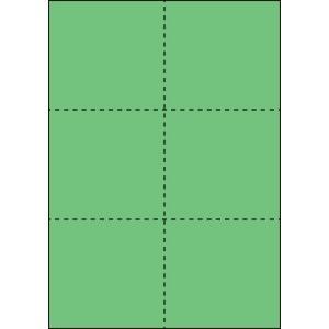 A4 ミシン目用紙 6分割タイプ 色上質(若竹)【厚み:やや厚め(44.5k)】2000枚|kiuchi-printing