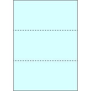 A4 ミシン目用紙 3分割タイプ 色上質(空色)【厚み:やや厚め(44.5k)】2000枚|kiuchi-printing