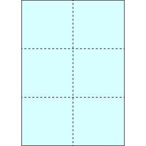 A4 ミシン目用紙 6分割タイプ 色上質(空色)【厚み:やや厚め(44.5k)】2000枚|kiuchi-printing