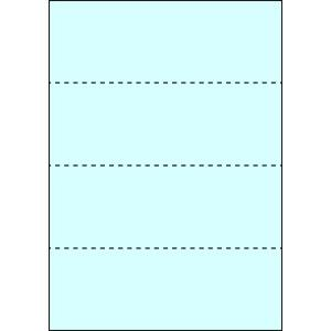 A4 ミシン目用紙 横4分割タイプ 色上質(空色)【厚み:やや厚め(44.5k)】2000枚|kiuchi-printing