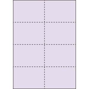 A4 ミシン目用紙 8分割タイプ 色上質(藤色)【厚み:やや厚め(44.5k)】2000枚|kiuchi-printing