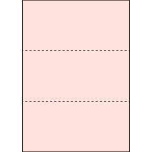A4 ミシン目用紙 3分割タイプ 色上質(桜色)【厚み:コピー用紙(35kg)】2000枚|kiuchi-printing
