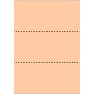 A4 ミシン目用紙 3分割タイプ 色上質(びわ色)【厚み:コピー用紙(35kg)】2000枚|kiuchi-printing