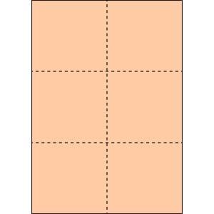 A4 ミシン目用紙 6分割タイプ 色上質(びわ色)【厚み:やや厚め(44.5k)】2000枚|kiuchi-printing