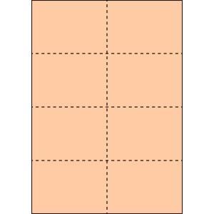 A4 ミシン目用紙 8分割タイプ 色上質(びわ色)【厚み:やや厚め(44.5k)】2000枚|kiuchi-printing