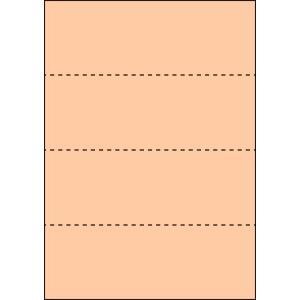 A4 ミシン目用紙 横4分割タイプ 色上質(びわ色)【厚み:やや厚め(44.5k)】2000枚|kiuchi-printing