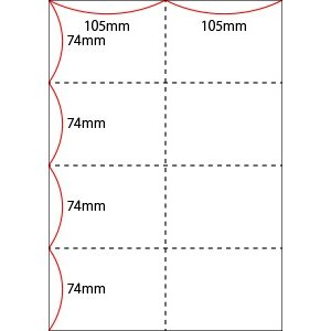 A4 ミシン目用紙 8分割タイプ 上質(白色)【厚み:コピー用紙(35kg)】2000枚|kiuchi-printing|02