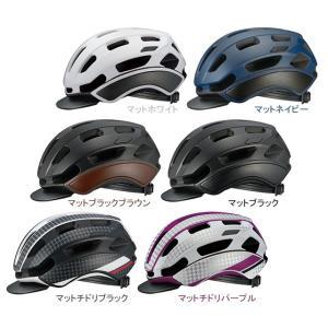 OGK KABUTO BC-Oro BC・オーロ ヘルメット kiuchi