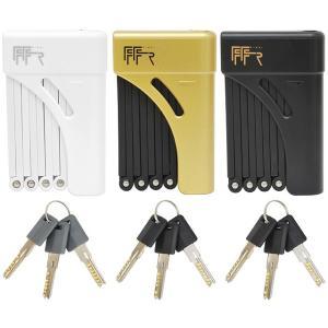 FF-R フォールディングロック コンパクトサイズの折りたたみ式プレートロック|kiuchi