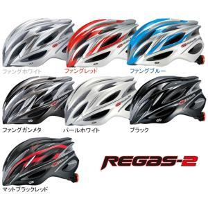 OGK KABUTO REGAS-2 ヘルメット kiuchi