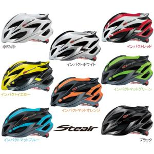 OGK KABUTO STEAIR ステアー ヘルメット kiuchi