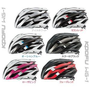 OGK KABUTO WG-1  ヘルメット kiuchi