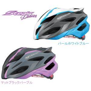 OGK KABUTO STEAIR Ladies ステアー レディース ヘルメット kiuchi