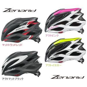 OGK KABUTO Zenard 2017 ヘルメット kiuchi