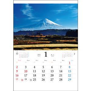 2019 年 カレンダー スケジュール 壁掛け 富士山  自然 風景 写真 書き込み【富嶽十二彩】|kiuchiya|02