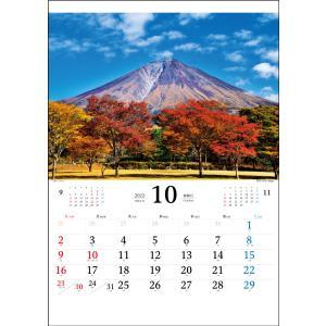 2019 年 カレンダー スケジュール 壁掛け 富士山  自然 風景 写真 書き込み【富嶽十二彩】|kiuchiya|11