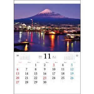 2019 年 カレンダー スケジュール 壁掛け 富士山  自然 風景 写真 書き込み【富嶽十二彩】|kiuchiya|12