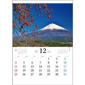 2019 年 カレンダー スケジュール 壁掛け 富士山  自然 風景 写真 書き込み【富嶽十二彩】|kiuchiya|13