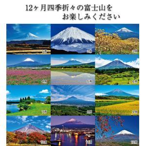 2019 年 カレンダー スケジュール 壁掛け 富士山  自然 風景 写真 書き込み【富嶽十二彩】|kiuchiya|15