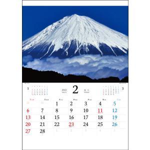 2019 年 カレンダー スケジュール 壁掛け 富士山  自然 風景 写真 書き込み【富嶽十二彩】|kiuchiya|03