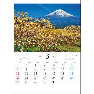 2019 年 カレンダー スケジュール 壁掛け 富士山  自然 風景 写真 書き込み【富嶽十二彩】|kiuchiya|04