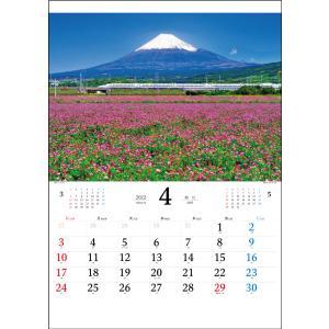 2019 年 カレンダー スケジュール 壁掛け 富士山  自然 風景 写真 書き込み【富嶽十二彩】|kiuchiya|05