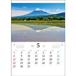 2019 年 カレンダー スケジュール 壁掛け 富士山  自然 風景 写真 書き込み【富嶽十二彩】|kiuchiya|06