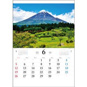 2019 年 カレンダー スケジュール 壁掛け 富士山  自然 風景 写真 書き込み【富嶽十二彩】|kiuchiya|07