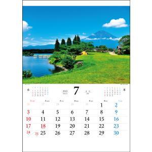 2019 年 カレンダー スケジュール 壁掛け 富士山  自然 風景 写真 書き込み【富嶽十二彩】|kiuchiya|08