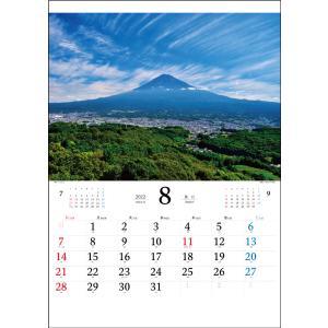 2019 年 カレンダー スケジュール 壁掛け 富士山  自然 風景 写真 書き込み【富嶽十二彩】|kiuchiya|09
