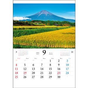 2019 年 カレンダー スケジュール 壁掛け 富士山  自然 風景 写真 書き込み【富嶽十二彩】|kiuchiya|10