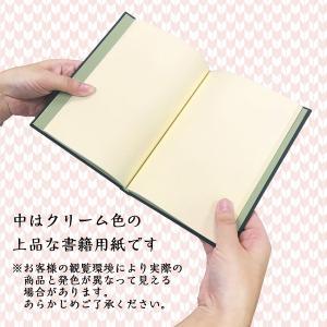 富士山 上製本 ノート メモ帳【富士山上製本ノート】 kiuchiya 02