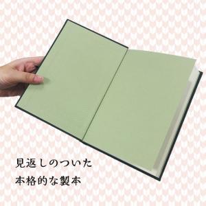 富士山 上製本 ノート メモ帳【富士山上製本ノート】 kiuchiya 03