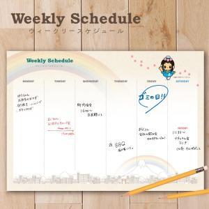 富士山 スケジュール 週間予定表 ウィークリースケジュール メモ帳式【富士山Weekly Schedule(ウィークリースケジュール)】メール便対応可|kiuchiya
