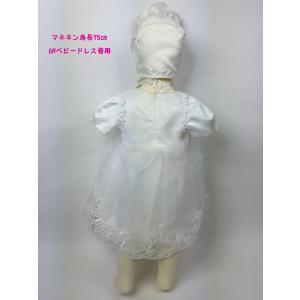 Kiumibaby お宮参り・お披露目ベビードレス セレモニードレス 3点セット!オーガンンジー|kiumibaby|04