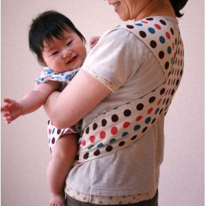 日本正規品・保証付 キウミの抱っこひも・水玉・ポーチ付き・着脱簡単・携帯便利・丸洗い・おしゃれ