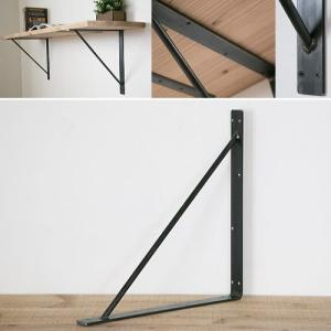 棚受け金具 おしゃれ アイアン 380×380ミリ 支柱13ミリタイプ L字金具 棚 DIY 壁付け ブラケット 黒|kiwakuya
