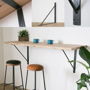 棚受け金具 おしゃれ アイアン 450×450ミリ 支柱13ミリタイプ L字金具 棚 DIY 壁付け ブラケット 黒|kiwakuya