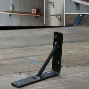 棚受け金具 おしゃれ アイアン Sサイズ スリム ストレートタイプ L字金具 棚 DIY 壁付け ブラケット 黒|kiwakuya