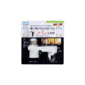 ELPA センサー付ソケットアダプター 人感センサー+明暗センサー SA-26AJB|kiwami-honpo