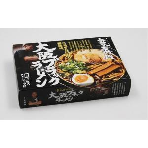 全国名店ラーメン(小)シリーズ 大阪ブラックラーメン 金久右衛門SP-99 〔10個セット〕|kiwami-honpo