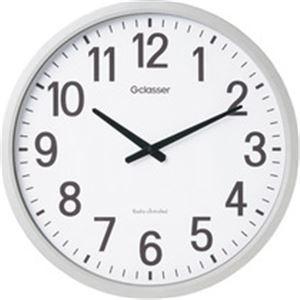 電波掛時計 ザラージ GDK-001|kiwami-honpo