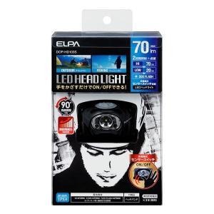【直送】(業務用セット) ELPA LEDヘッドライト 単4形3本 70ルーメン DOP-HD103...